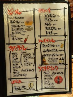 0913-rokkakukei-012-S.jpg