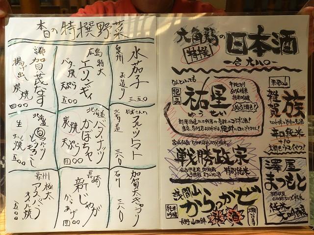 0913-rokkakukei-013-S.jpg