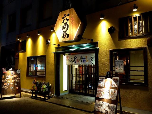 0913-rokkakukei-039-S.jpg