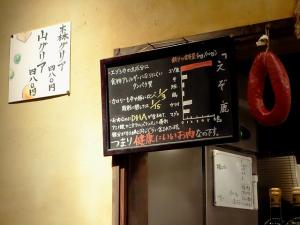 0913-rotomatagi-008-S.jpg