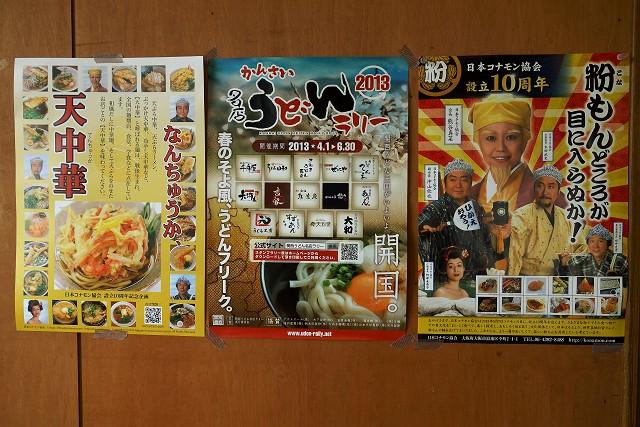 2013-yosiya-015-S.jpg