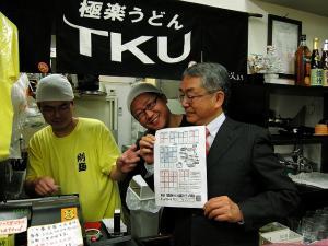 1106-TKU33-11-S[1]