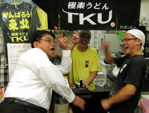 1106-TKU33-16-S[1]