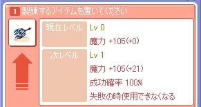 精錬0→1