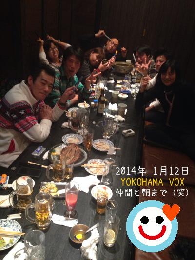 2014_1_12.jpg