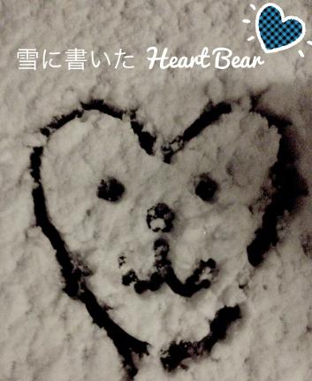 2014_2_4_SnowNight_HeartBear.jpg