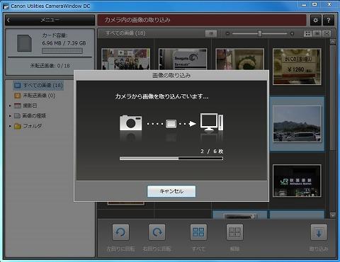 2013-05-11-S110-3.jpg