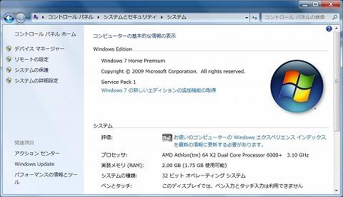 2013-05-11-Win7.jpg