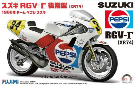 2013-06-21-RG500.jpg