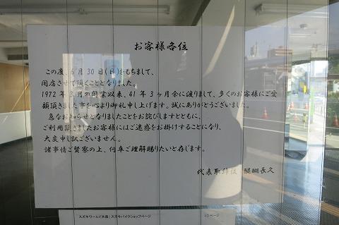 2013-09-21-IMG_0418.jpg