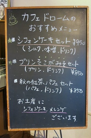 2013-11-03-IMG_0498.jpg