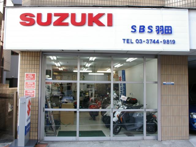 SBS羽田
