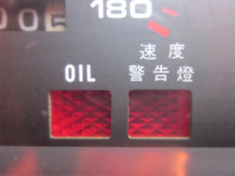 2013-10-10-速度警告灯