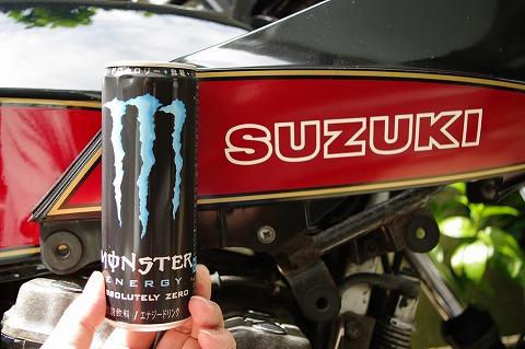 Monster_IMGP2247.jpg
