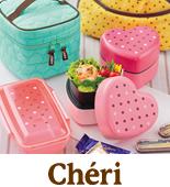 series_cheri13.jpg