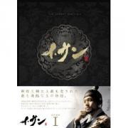 朝鮮王朝第22代目イサン−正祖(チョンジョ)大王の物語である �T