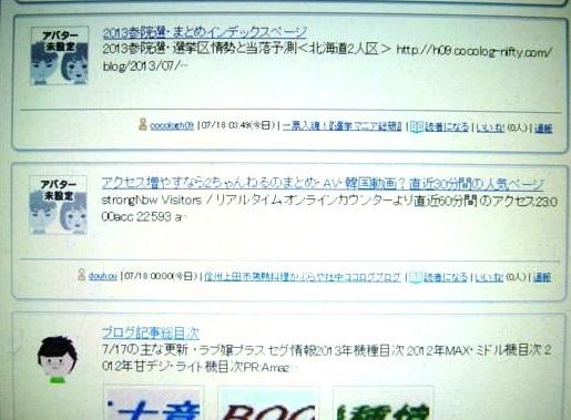 DSC08397.jpg