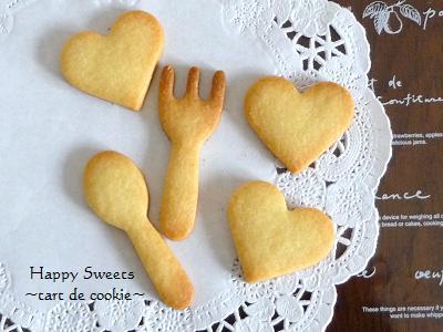 タルトの余りdeクッキー