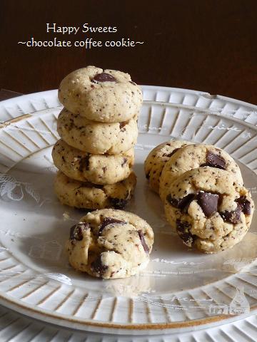 チョコ×コーヒーのクッキー