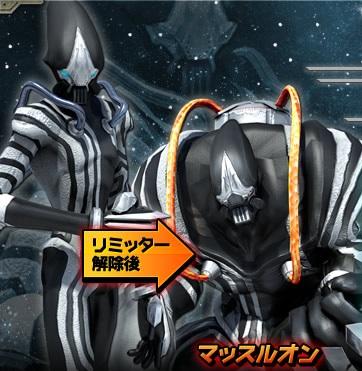 大怪獣ラッシュ ダダC(コマンドナンバーズ)