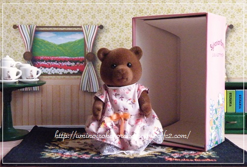 ブラウンクマのお姉さん