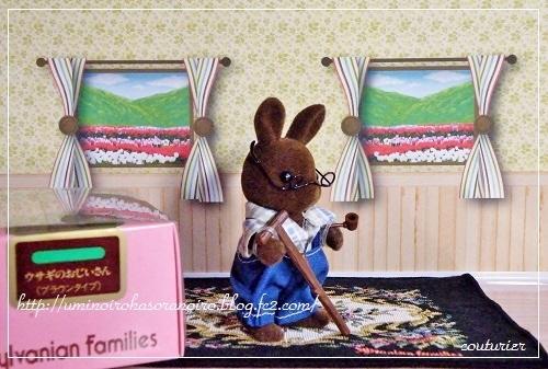 ウ-06ブラウンウサギおじいさん