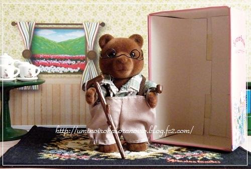 ク-08ブラウンクマおじいさん