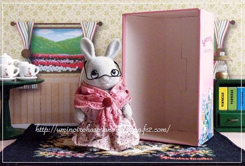 ウ-17グレーウサギのおばあさん1-1986