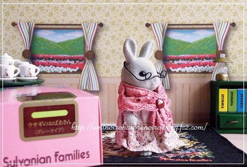 ウ-17グレーウサギのおばあさん2-1986