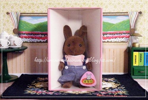ウ-08ブラウンウサギお兄さん