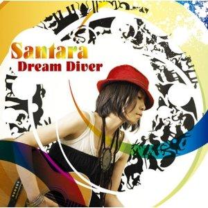 SANTARA「DREAM DIVER」