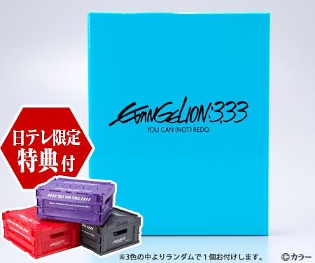 ヱヴァンゲリヲン新劇場版Q EVANGELION333 YOU CAN(NOT) REDO Blu-ray 特典付き