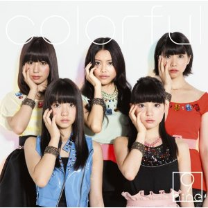 9NINE「COLORFUL」