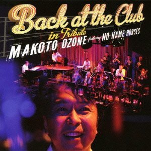 小曽根真 FEATURING NO NAME HORSES「BACK AT THE CLUB 22IN TRIBUTE22」