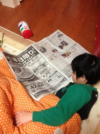 東京新聞をとる