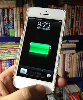 iPhone5 に買い換えました