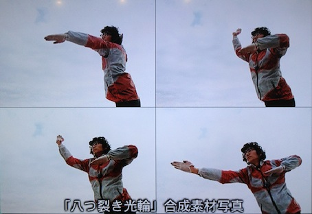 DVD「DAICOM FILM版 帰ってきたウルトラマン22