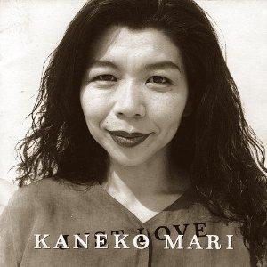 金子マリ「JUST LOVE」