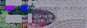07217_20130720181442.jpg