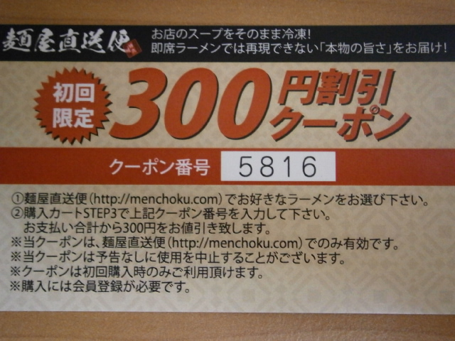 P4040227.jpg