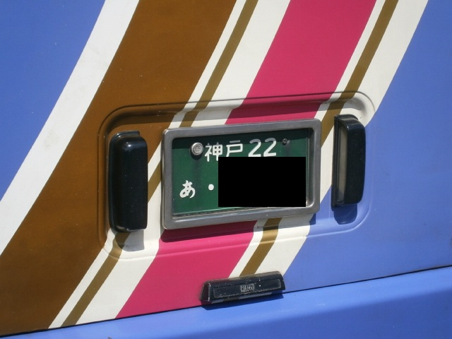 P4080258.jpg