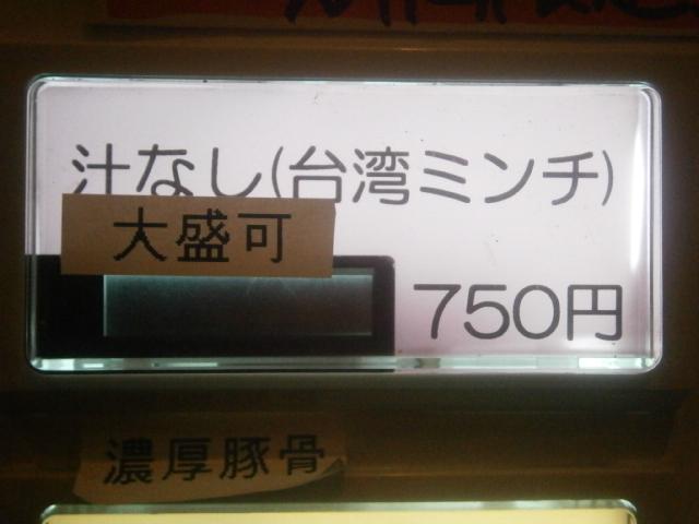 P5310417.jpg