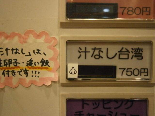 P6120070.jpg