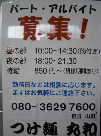 P6170080-1.jpg