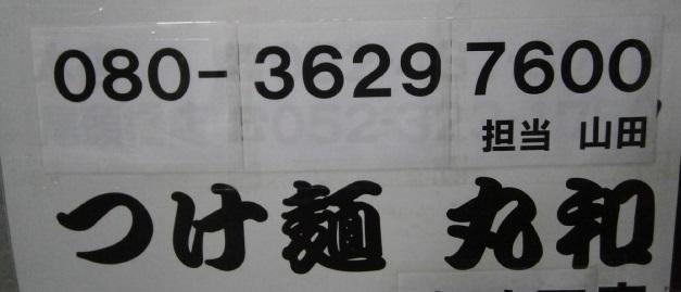 P6170081-1.jpg