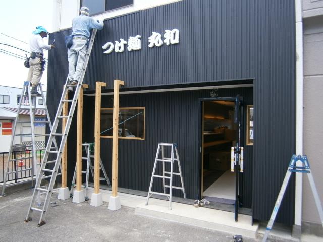 P7120118.jpg