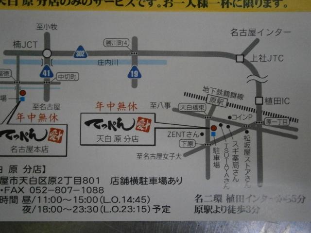 P7270176.jpg
