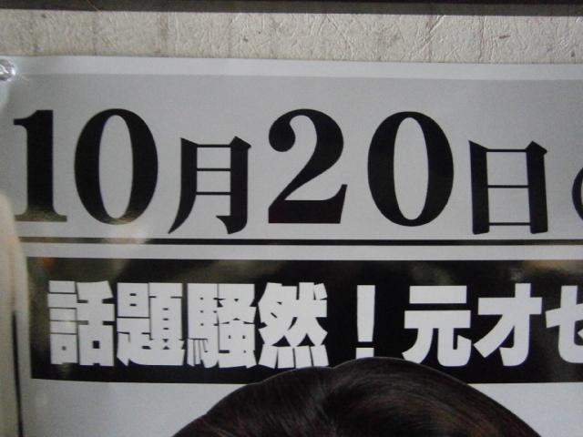 PA180071.jpg