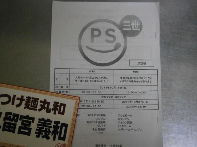 PA180075.jpg