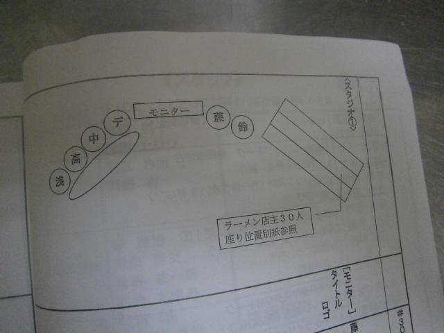 PA180077.jpg